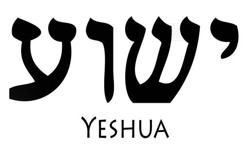 5 Nombres Bíblicos que debes de conocer