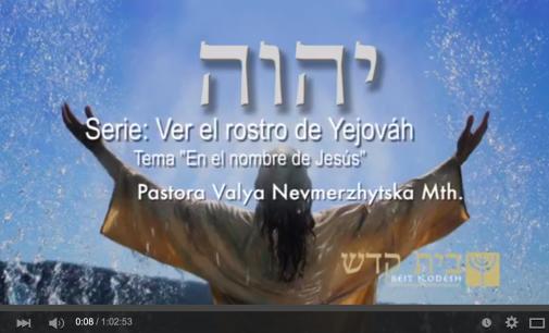 En el nombre de Jesús