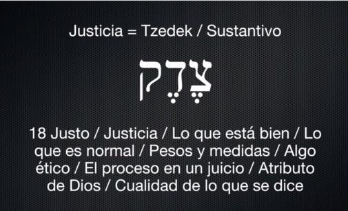 Shabbat Torah # 44: Shoftim / Jueces