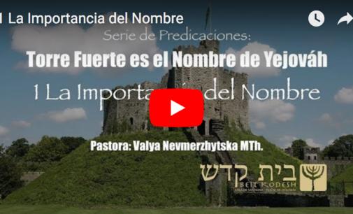 #1 La Importancia del Nombre.  Serie: Torre Fuerte es el Nombre Yejováh