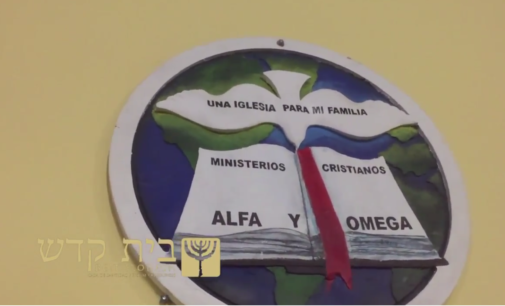 "Guatemala 2018: ""Hacer la Voluntad del Padre"""