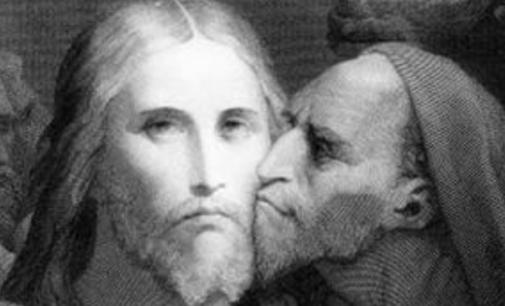 El dolor de la traición: Introducción. Pastora Valya Nevmerzhytska MTh